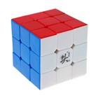 3x3 DaYan ZhanChi (colored)