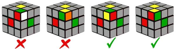 cubo di rubik - passo 6-1